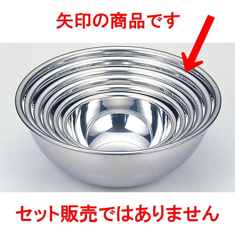厨房用品 18-0ボール [ 45 x 17cm ] 【料亭 旅館 和食器 飲食店 業務用】