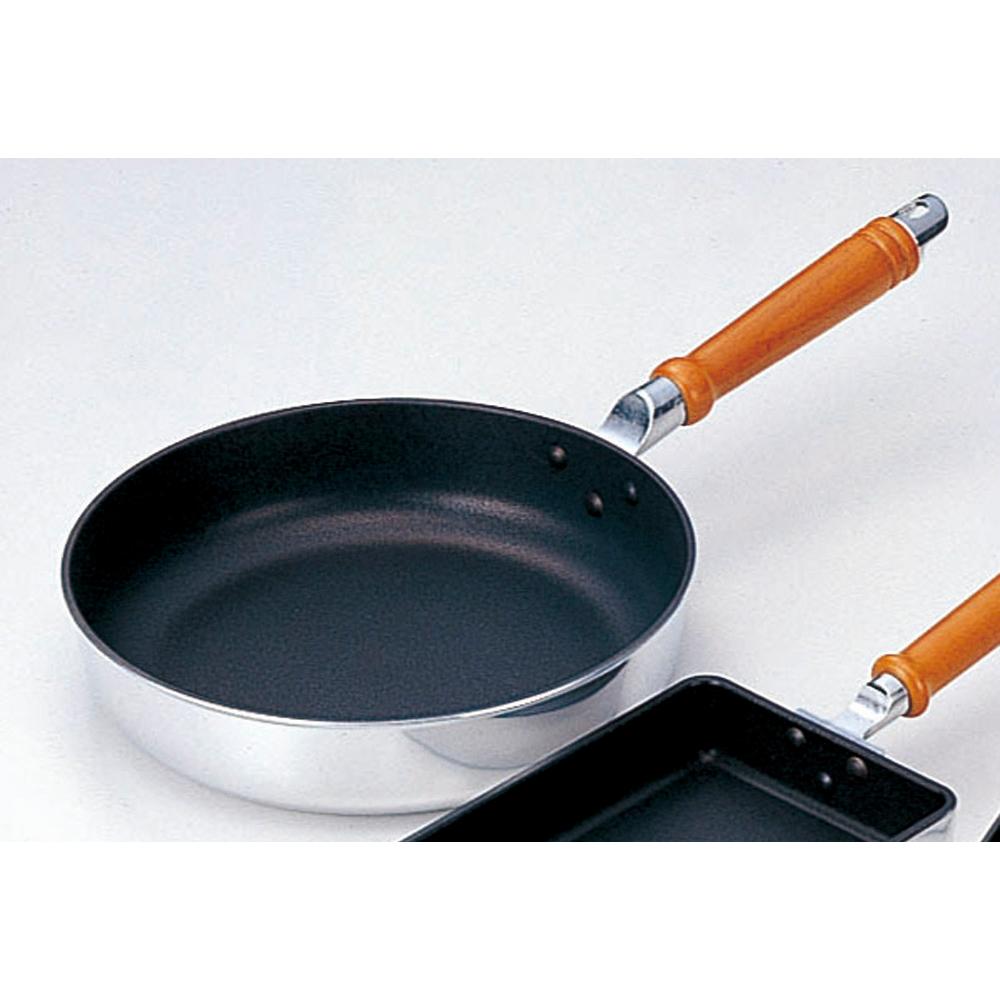 厨房用品 アルミプラチナストーンフライパン [ 26cm ] 【料亭 旅館 和食器 飲食店 業務用】