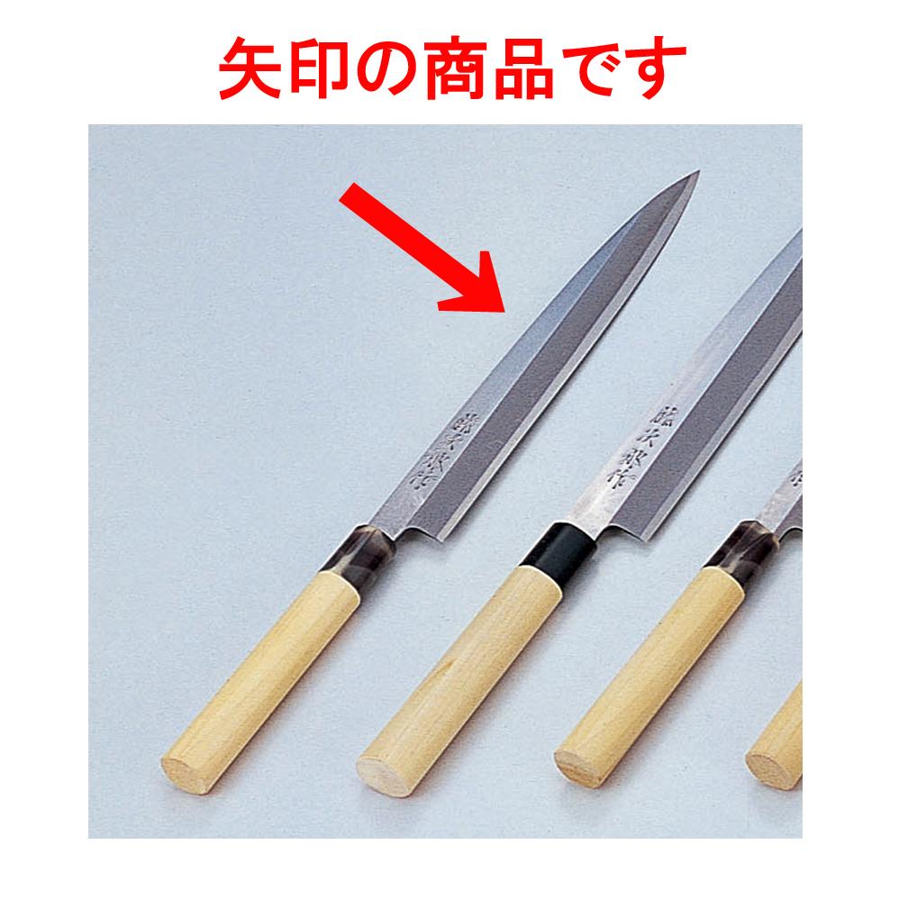 厨房用品 藤次郎作柳刃包丁 [ 21cm ] 【料亭 旅館 和食器 飲食店 業務用】