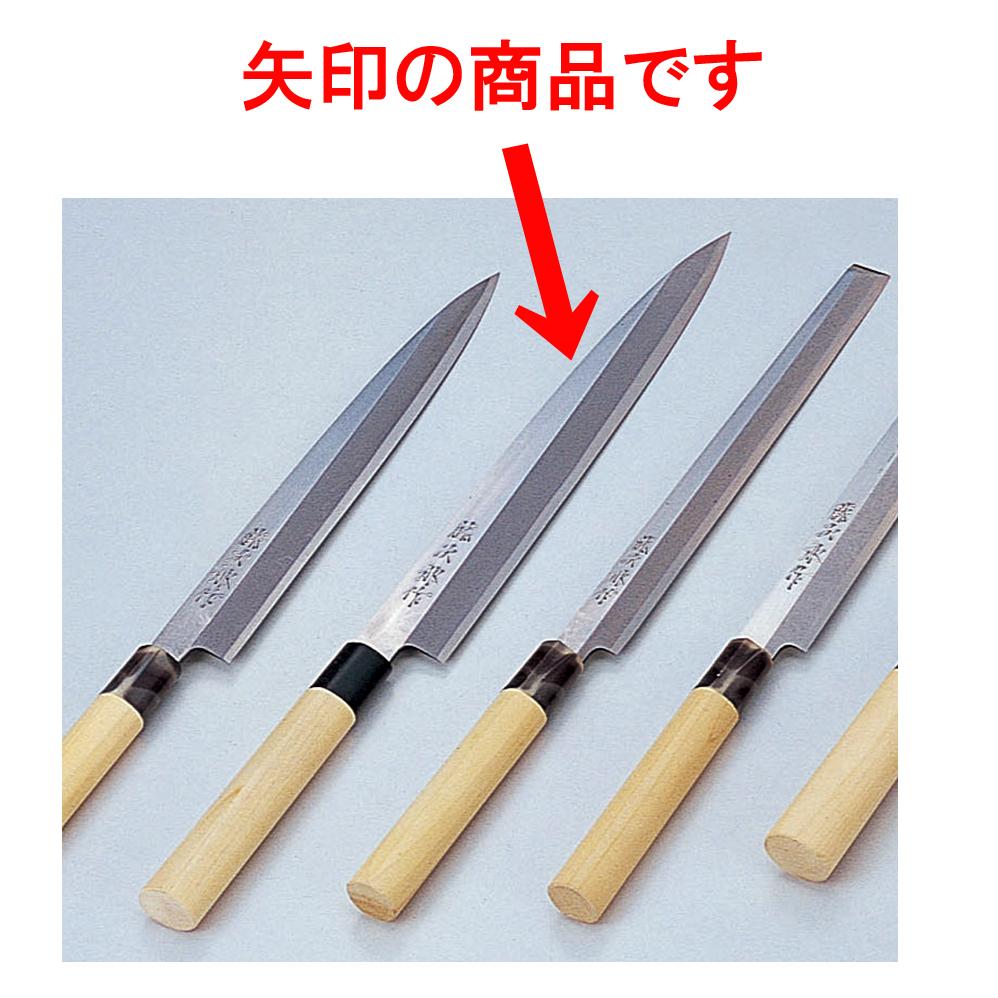 厨房用品 藤次郎作柳刃包丁 [ 27cm ] 【料亭 旅館 和食器 飲食店 業務用】