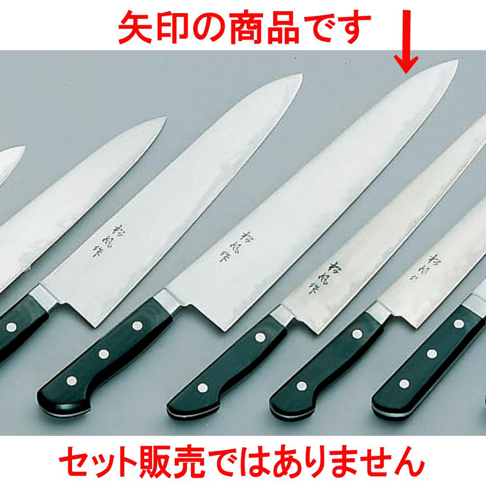 厨房用品 松風作ツバ付牛刀 [ 30cm ] 【料亭 旅館 和食器 飲食店 業務用】