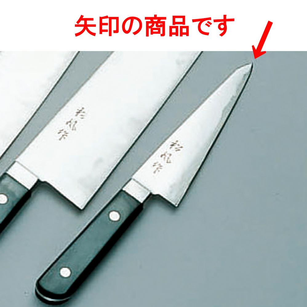 厨房用品 松風作ツバ付骨スキ [ 15cm ] 【料亭 旅館 和食器 飲食店 業務用】