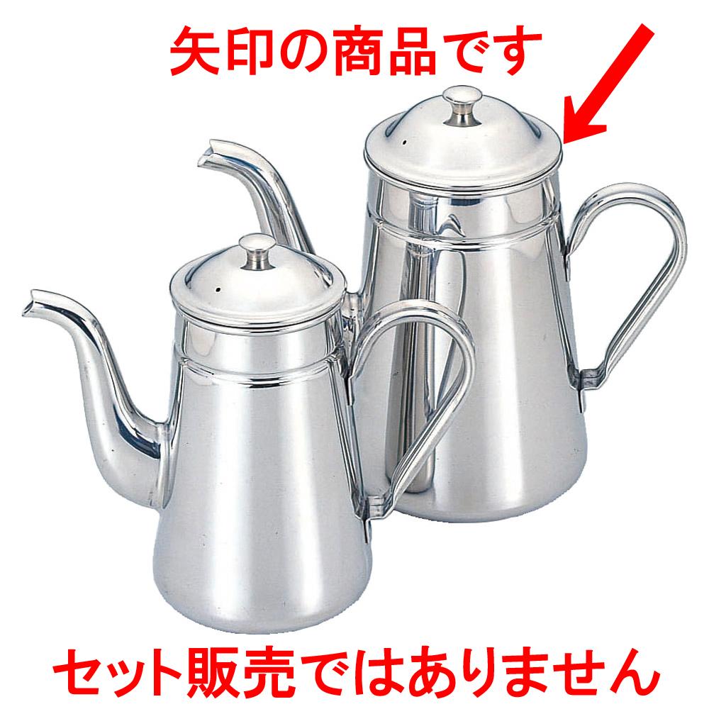 厨房用品 18-8コーヒーポット [ 細口#13 9.5 x 18cm 1.6L ] 【料亭 旅館 和食器 飲食店 業務用】