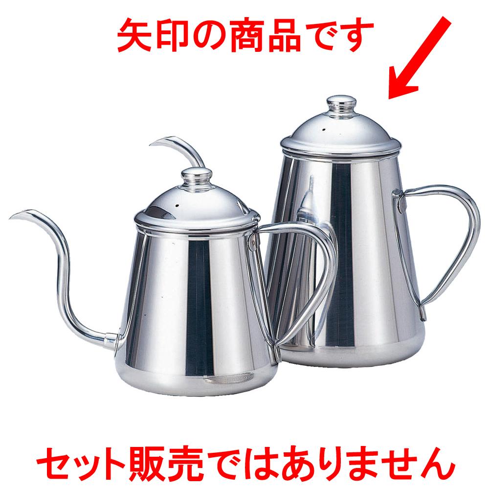 厨房用品 18-8コーヒードリップポット [ 9 x 11.8cm 0.9L ] 【料亭 旅館 和食器 飲食店 業務用】