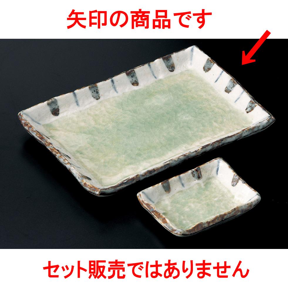 ��r��N�_【25%OFF】10個セット焼物皿千代口付ヒワ釉渕十草7.0焼物皿