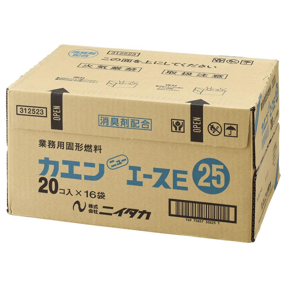 燃料 ニューエース25g [ 25g x 320 ] 【料亭 旅館 和食器 飲食店 業務用】