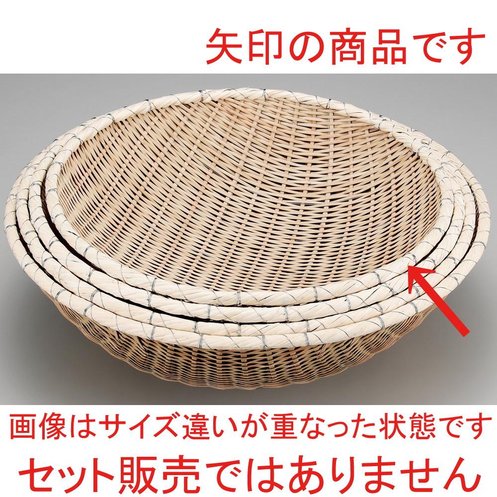 ☆ 竹製品 ☆ 新・揚ザル(深型)φ45 [ φ45 x 15cm ] 【 飲食店 定食屋 旅館 和食器 業務用 】