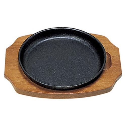 (鉄・木)丸型ステーキ鉄皿 (木台付)19cm [ ステーキ皿 ]   飲食店 鉄板料理 レストラン 業務用