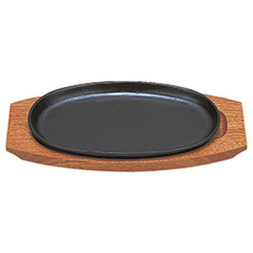 (鉄・木)小判型ステーキ鉄皿 (木台付)20cm [ ステーキ皿 ] | 飲食店 鉄板料理 レストラン 業務用