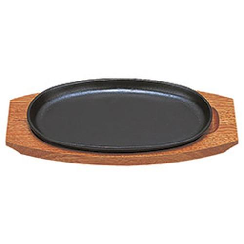 (鉄・木)小判型ステーキ鉄皿 (木台付)30cm [ ステーキ皿 ] | 飲食店 鉄板料理 レストラン 業務用