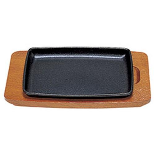 (鉄・木)長角型ステーキ鉄皿 (木台付)22cm [ ステーキ皿 ] | 飲食店 鉄板料理 レストラン 業務用