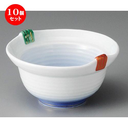 10個セット☆ 小鉢 ☆ コバルト三色なぶり小鉢 [ 123 x 60mm ] 【料亭 旅館 和食器 飲食店 業務用 】