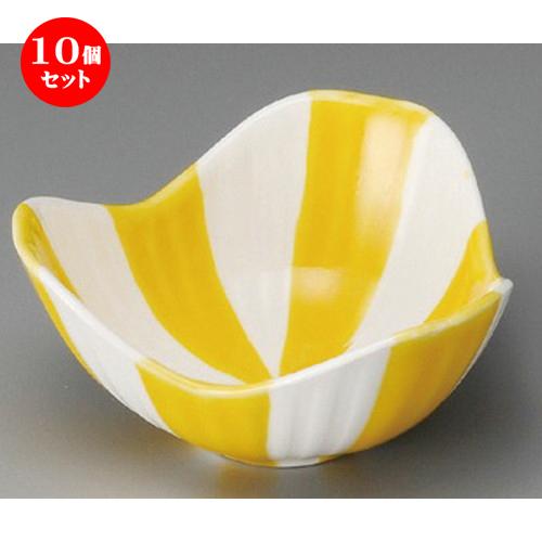 10個セット☆ 小鉢 ☆ 黄釉塗分割山椒小鉢 [ 120 x 60mm ] 【料亭 旅館 和食器 飲食店 業務用 】