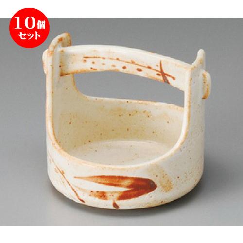 10個セット☆ 小鉢 ☆ 志野手桶小鉢(大) [ 101 x 37mm ] 【料亭 旅館 和食器 飲食店 業務用 】