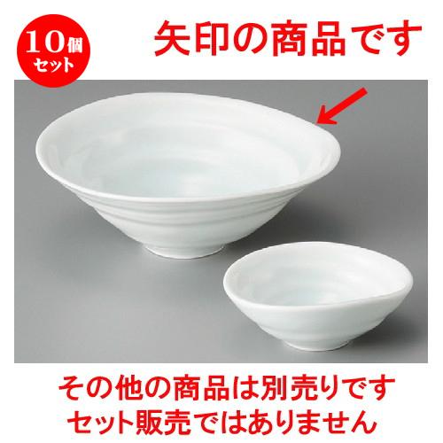 10個セット☆ 刺身鉢 ☆ 青白磁渦潮(小) [ 160 x 150 x 60mm ] 【料亭 旅館 和食器 飲食店 業務用 】