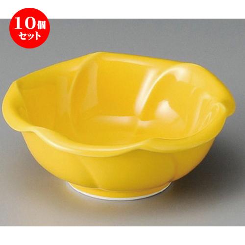 10個セット☆ 小鉢 ☆ 黄釉花型中鉢 [ 135 x 53mm ] 【料亭 旅館 和食器 飲食店 業務用 】