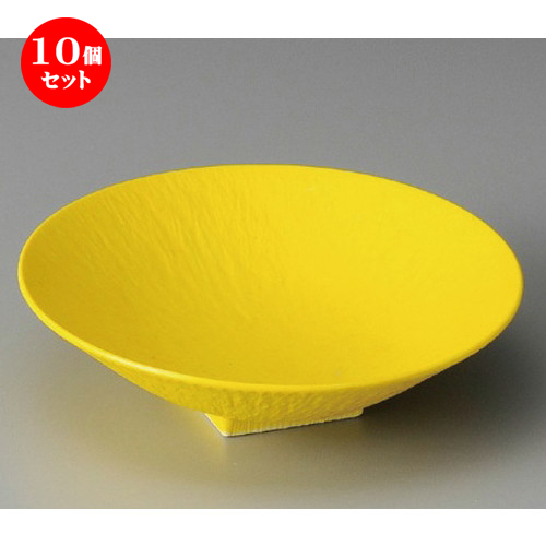 10個セット☆ 向付 ☆ とちり(黄)丸皿 [ 170 x 46mm ] 【料亭 旅館 和食器 飲食店 業務用 】