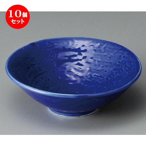10個セット☆ 向付 ☆ ルリ釉平鉢 [ 130 x 43mm ] 【料亭 旅館 和食器 飲食店 業務用 】
