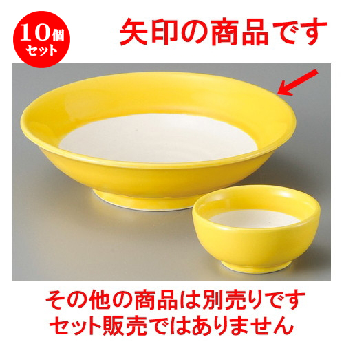 10個セット☆ 刺身鉢 ☆ 黄白刺身鉢 [ 158 x 43mm ] 【料亭 旅館 和食器 飲食店 業務用 】