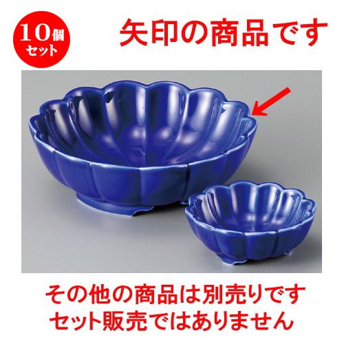10個セット☆ 刺身鉢 ☆ 瑠璃向付 [ 155 x 46mm ] 【料亭 旅館 和食器 飲食店 業務用 】