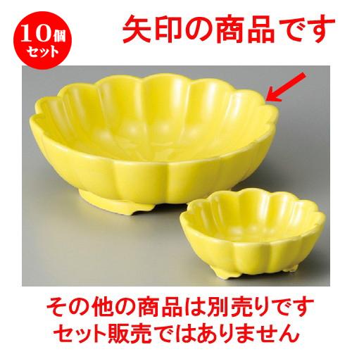 10個セット☆ 刺身鉢 ☆ 黄釉向付 [ 155 x 46mm ] 【料亭 旅館 和食器 飲食店 業務用 】