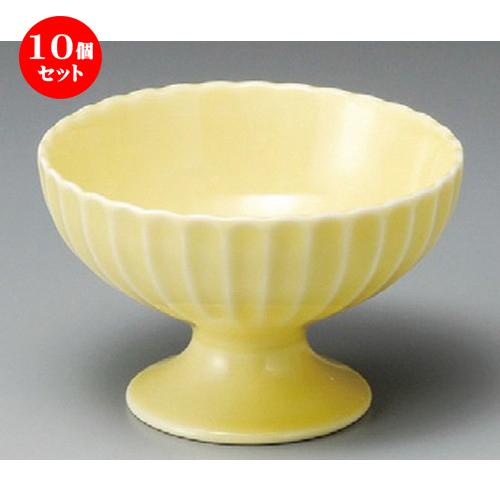 10個セット☆ 小鉢 ☆ かすみ イエロー高台デザート碗 [ 120 x 77mm ] 【料亭 旅館 和食器 飲食店 業務用 】