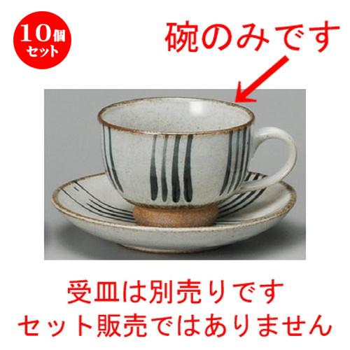 10個セット☆ コーヒー紅茶 ☆ 粉引トクサコーヒー碗 [ 85 x 60mm・180cc ] 【レストラン カフェ 喫茶店 飲食店 業務用 】