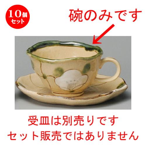10個セット☆ コーヒー紅茶 ☆ 山茶花コーヒー碗 [ 130 x 106 x 63mm・180cc ] 【レストラン カフェ 喫茶店 飲食店 業務用 】