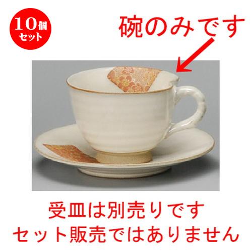 10個セット☆ コーヒー紅茶 ☆ 花友禅コーヒー碗 [ 88 x 65mm・200cc ] 【レストラン カフェ 飲食店 洋食器 業務用 】