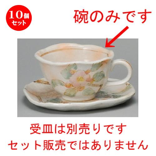 10個セット☆ コーヒー紅茶 ☆ りんご花コーヒー碗 [ 130 x 106 x 63mm・180cc ] 【レストラン カフェ 喫茶店 飲食店 業務用 】