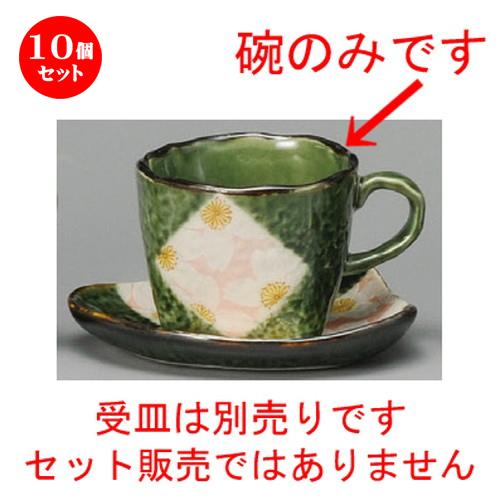 10個セット☆ コーヒー紅茶 ☆ 平安桜コーヒー碗 [ 87 x 82 x 65mm・210cc ] 【レストラン カフェ 喫茶店 飲食店 業務用 】