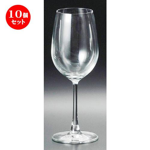 10個セット☆ ガラス器 ☆ マジソン赤ワイン425ML [ 82 x 225mm ] 【レストラン バー 居酒屋 飲食店 業務用 】