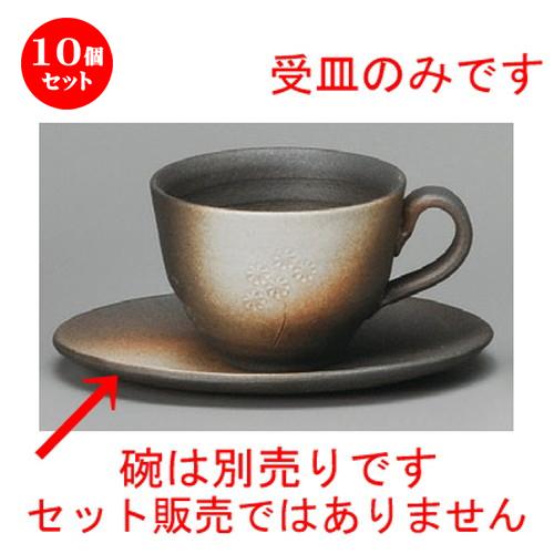 10個セット☆ コーヒー紅茶 ☆ 白ぼかし小花コーヒー受皿 [ 160 x 120 x 18mm ] 【レストラン カフェ 喫茶店 飲食店 業務用 】