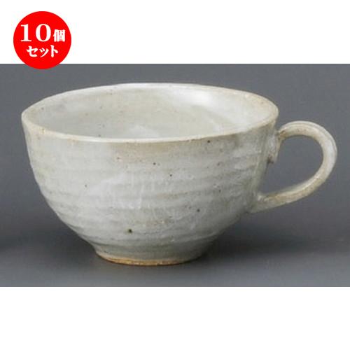10個セット☆ スープカップ ☆ 白たたきスープ碗 [ 120 x 70mm・350cc ] 【レストラン ホテル 飲食店 洋食器 業務用 】