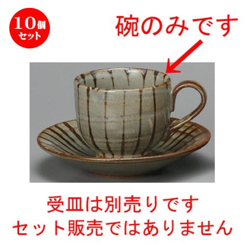 10個セット☆ コーヒー紅茶 ☆ 土物十草コーヒー碗 [ 80 x 70mm・180cc ] 【レストラン カフェ 飲食店 洋食器 業務用 】