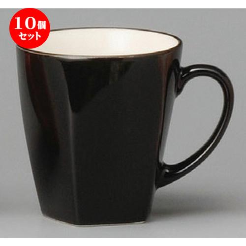 10個セット☆ マグカップ ☆ 五角マグ(黒) [ 85 x 95mm ] 【レストラン カフェ 喫茶店 飲食店 業務用 】