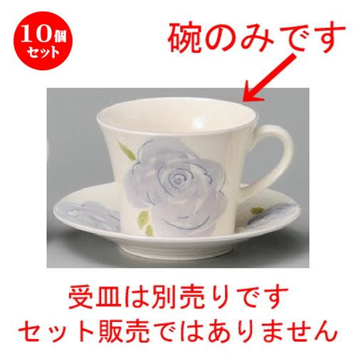 10個セット☆ コーヒー紅茶 ☆ ブルーローズコーヒー碗(軽量) [ 89 x 68mm・210cc ] 【レストラン カフェ 飲食店 洋食器 業務用 薔薇 バラ 花柄 】