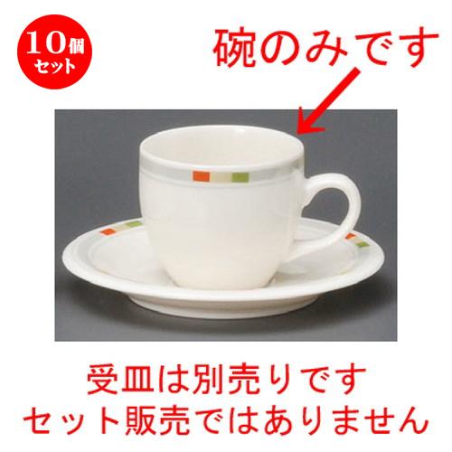 10個セット☆ コーヒー紅茶 ☆ グレース(NB)コーヒー碗 [ 75 x 65mm・200cc ] 【レストラン カフェ 飲食店 洋食器 業務用 上品 お祝い 贈り物 】