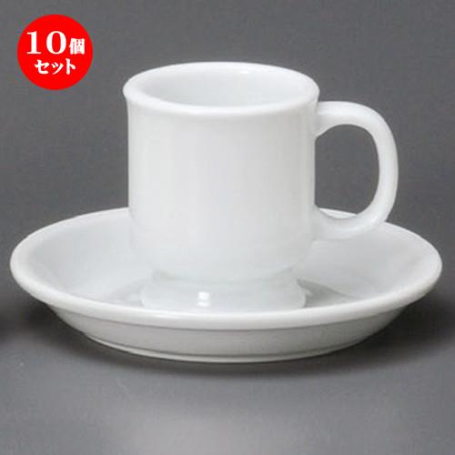10個セット☆ コーヒー紅茶 ☆ 青磁厚口高台コーヒー碗皿 [ 碗74 x 87mm・160cc 皿162 x 26mm ] 【レストラン ホテル 飲食店 洋食器 業務用 白 ホワイト 】