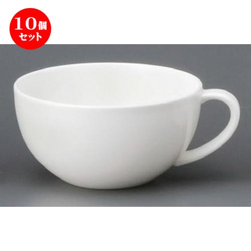10個セット☆ スープカップ ☆ 軽量強化HWスープカップ [ 120 x 63mm・420cc ] 【レストラン ホテル 飲食店 洋食器 業務用 】