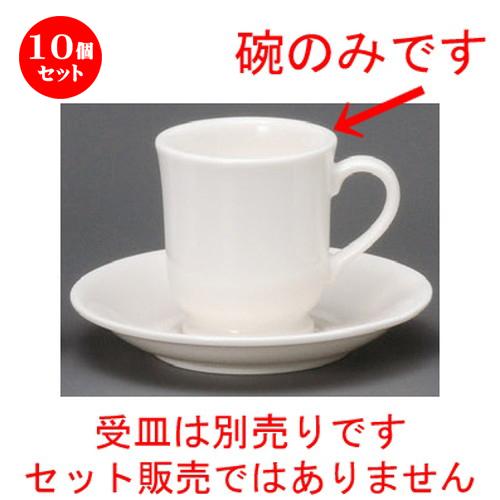 10個セット☆ コーヒー紅茶 ☆ NBクレスタコーヒー碗 [ 76 x 82mm・190cc ] 【レストラン ホテル 飲食店 洋食器 業務用 白 ホワイト 】