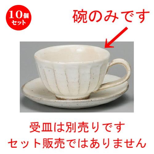 10個セット☆ コーヒー紅茶 ☆ 粉引鉄彩コーヒー碗 [ 95 x 58mm・200cc ] 【レストラン カフェ 喫茶店 飲食店 業務用 】