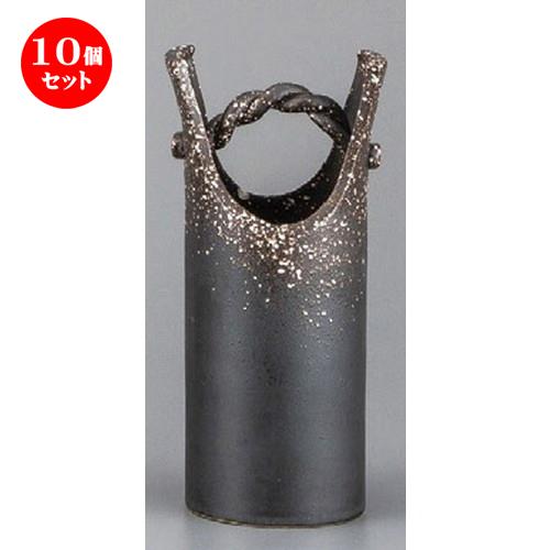 10個セット☆ 花器 ☆ 黒サビ白吹手桶型花瓶 [ 95 x 78 x 200mm ] 【インテリア 和室 華道 花瓶 】