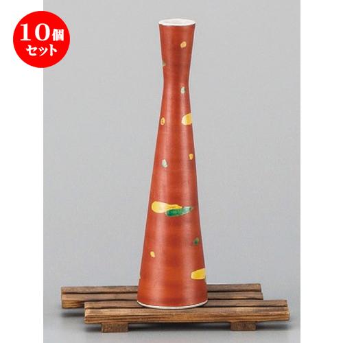 10個セット☆ 花器 ☆ 赤巻色彩鶴首花瓶(木台付) [ 53 x H205mm ] 【インテリア 和室 華道 花瓶 】