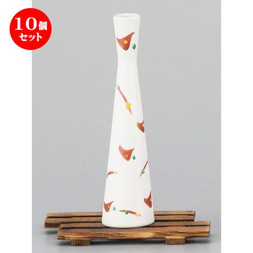 10個セット☆ 花器 ☆ 赤点紋鶴首花瓶(木台付) [ 53 x H205mm ] 【インテリア 和室 華道 花瓶 】