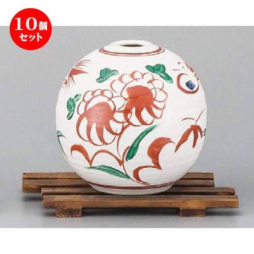 10個セット☆ 花器 ☆ 花鳥玉花瓶(木台付) [ 110 x H108mm ] 【インテリア 和室 華道 花瓶 】