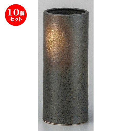 10個セット☆ 花器 ☆ 黒備前筒花瓶小 [ 85 x 205mm ] 【インテリア 和室 華道 花瓶 】