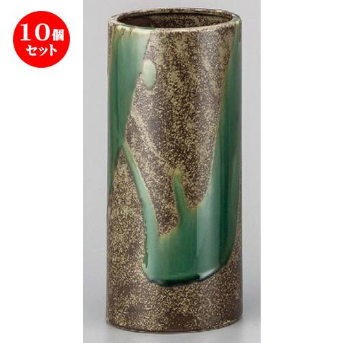 10個セット☆ 花器 ☆ おりべ掛筒花瓶大 [ 120 x 270mm ] 【インテリア 和室 華道 花瓶 】