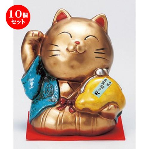 10個セット 招福羽織猫(金) [ 160mm ] (縁起の福飾り) | 招き猫 ねこ cat 縁起物 お土産 かわいい おしゃれ 飾り 玄関飾り 開運 商売繁盛 家内安全 お守り まねきねこ プレゼント ギフト 贈り物 開店祝い