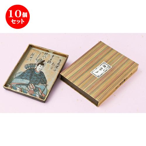 10個セット☆ 日本土産 ☆ 百人一首大皿(在原業平) [ 192 x 147 x 18mm ] 【お土産 和物 贈り物 】